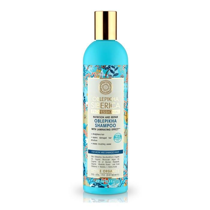 natura-siberica-professional-szampon-rokitnikowy-z-efektem-laminowania
